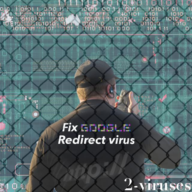 Googleリダイレクトウイルス問題の修復方法