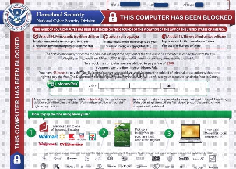 Homeland Security ウイルス
