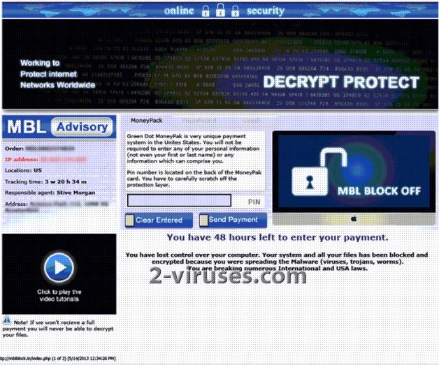 Decrypt Protect ウイルス