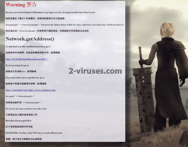 CloudSword ransomware