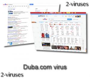 Duba.com ウイルス