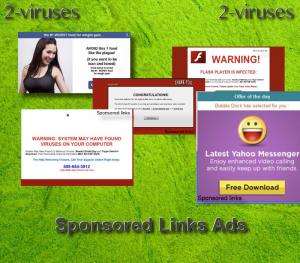 スポンサーリンクウイルス