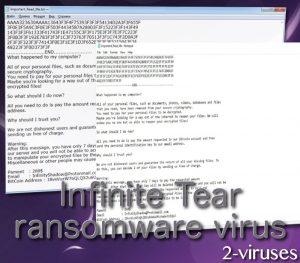 InfiniteTear ランサムウェアウイルス