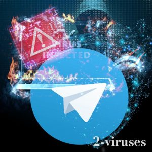 Telegram デスクトップ版からクリプトマイニングウイルスが広まる