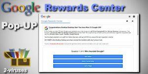 Google Rewards Centre ポップアップ